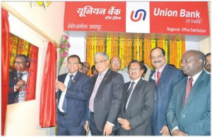 Regional office of Union Bank of India at Sambalpur