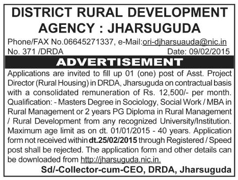 vacancy-for-asst-project-director-in-drda-jharsuguda